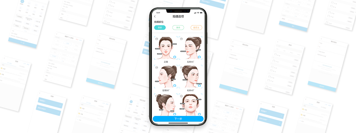 YiPai App