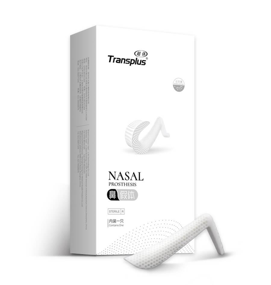 Transplus